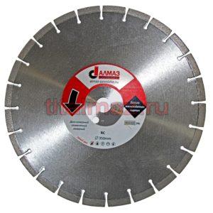 Алмазные диски для резки железобетона