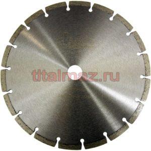 Алмазные сухорезные диски сегментные